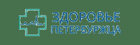 Здоровье Петербуржца