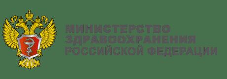 Министрество здоавоохранения РФ